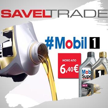 saveltrade-350X350-02
