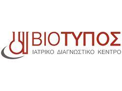 viotypos_client